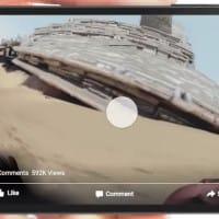 Facebook propose des vidéos en 360 degrés sur le réseau social