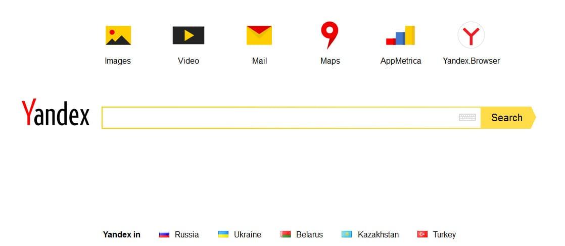 Yandex, moteur de recherche russe leader