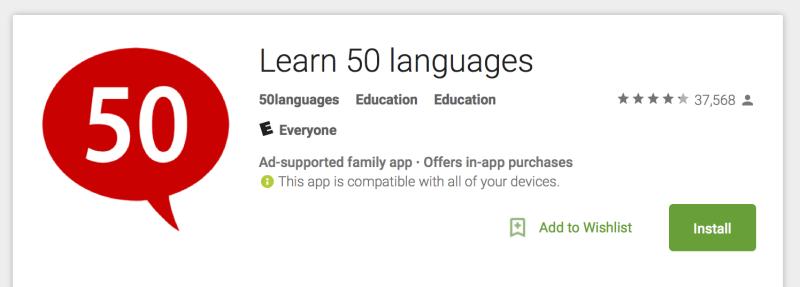 """Label """"Ad supported"""" pour indiquer les applications contenant de la publicité."""