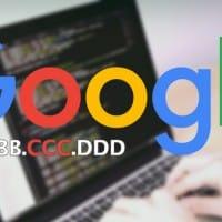 Google et le ranking des sites avec même IP ou C-Block