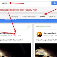 Disparition de la recherche de photos dans Google+