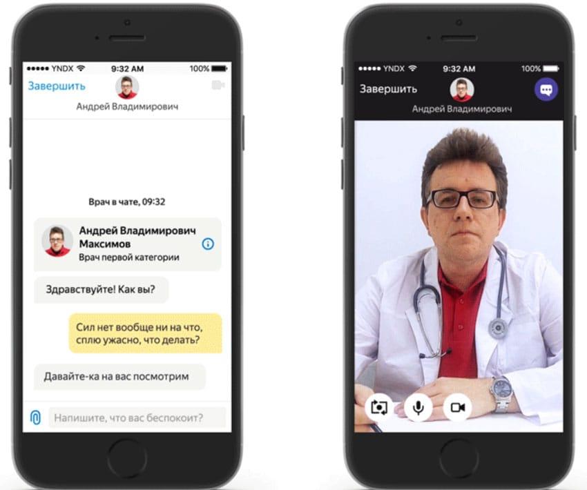 Yandex Health, une app mobile pour des consultations de médecin en ligne