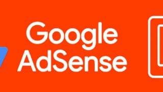 Bannière Google AdSense, régie publicitaire de Google