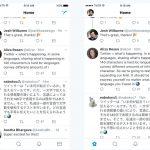 Exemples de tweets de 280 caractères avec Twitter dans certains pays