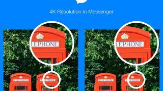 Facebook Messenger permet d'envoyer des photos en 4K